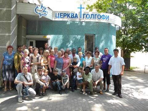 Ukraine (Poltava) MT 6/19